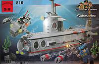Конструктор Военная подводная лодка, 382 элемента