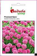 Армерія приморська Рожевий бриз 0.1 гр