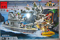 Конструктор Военный корабль и база. 505 элементов