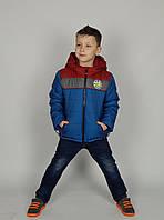 Детская демисезонная куртка на мальчика от 2 до 7 лет