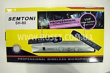 Радіо-мікрофонна система Semtoni SH-80 VHF (2 бездротових мікрофона)
