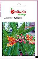 Асклепіас Тубероза0.1 гр