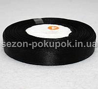 Лента атласная ширина 1,2 см (23 метра) черный цвет