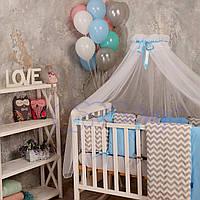 Детская защита на кроватку и простынь Тiny Love Беби Дизайн зигзаг серо - голубой 2 предметов