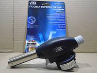 Газовая горелка с пьезоподжигом VITA