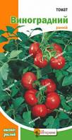 Семена Томат Виноградный 0,1 гр
