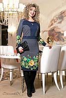 Женское батальное синее платье с принтом 2014 Seventeen 50-56 размеры