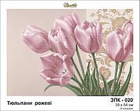 """Схема для частичной вишивки бисером """"Тюльпаны розовые"""""""