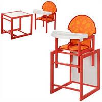 Детский стульчик AМ V-100 K-O-7