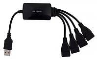 Хаб USB 2.0 на 4 порта ГИДРА, разветвитель 4 порта, usb hub 2.0