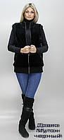 Меховой женский жилет. Довяз, цвет: Мутон черный
