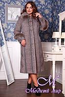 Женское шерстяное пальто большие размеры (50-60) арт. 313 Карра+Unito Тон 115