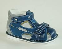 Детские кожаные босоножки для мальчиков Шалунишка 100-219, р.20,21,22,24 с закрытым носком на липучках
