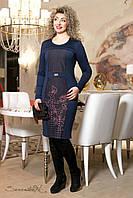 Женское синее трикотажное  платье большого размера 2013 Seventeen  52-58  размеры