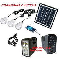 Портативная аккумуляторная система GDLite GD-8017B с солнечной панелью, для освещения и зарядки