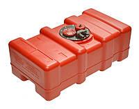 Топливный бак из полиэтилена CAN SB (Италия) 43 литра 35х65хH26см