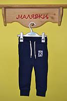 """Штаны H&M для мальчика """"Герой"""" (92 размер)"""