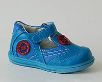 Ортопедические туфельки для мальчиков Calorie р.21,22,23,25,26 ярко-синие внутри полностью кожа