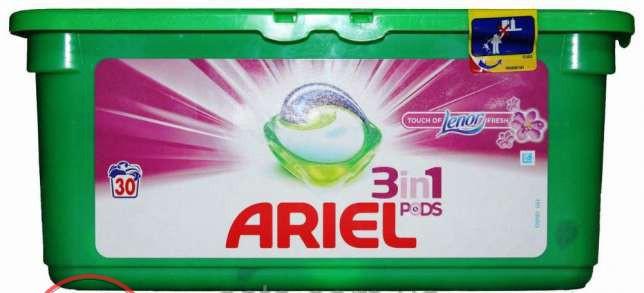 Капсулы для стирки Ariel Lenor 28 шт. Ариель c ленором Бельгия