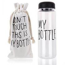My bottle - бутылка для напитков в чехле черная