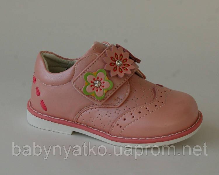 Детские кожаные ортопедические туфли для девочек Шалунишка розовые ... 4eade87099897