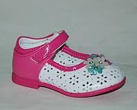 Детские ортопедические туфельки для девочек малиново-белые ажурные р.21,22,23,24