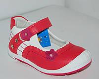 Туфельки ортопедические для девочек красные с белым р.21,22 легенькие и очень удобные