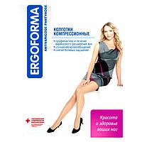 Компрессионные колготки профилактические Ergoforma 102