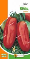 Семена Томат Кибиц 0,1 гр