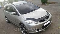 Дефлектор капота (мухобойка) Mazda 5 2005-2010, на крепежах