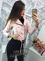 Женская стильная короткая кожаная куртка (6 цветов)