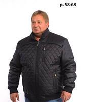 Мужская куртка р. 58-68. Баталы