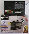 Радиоприемник Golon RX-2277 с фонарем, MP3 плеер, FM радио, фото 2