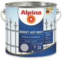 Эмаль для защиты железа и стали Alpina Direkt auf Rost (светлая слоновая кость) RAL1015