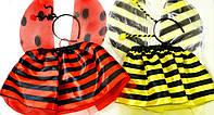 """Набор """"Пчёлка/Божья коровка"""" крылья, юбка, обруч"""