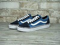 Кеды в стиле Vans Old Skool унисекс замша синие с белым