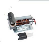 BP-DC65-0 - Насос для дизельного топлива 12/24 вольт, 45-65 л/мин