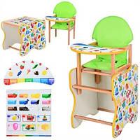 Детский стульчик AМ V-110-12-1