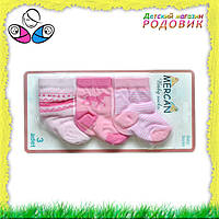 Комплект носочков для новорожденной девочки (3 пары)