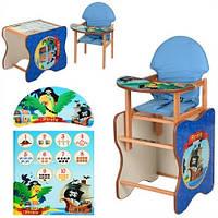 Детский стульчик AМ V-110-9