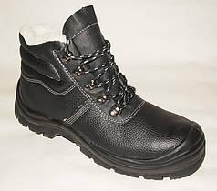 Утепленные ботинки Warmer 89580