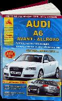 Audi A6 (C6) Мануал по эксплуатации, устройству, диагностике и ремонту