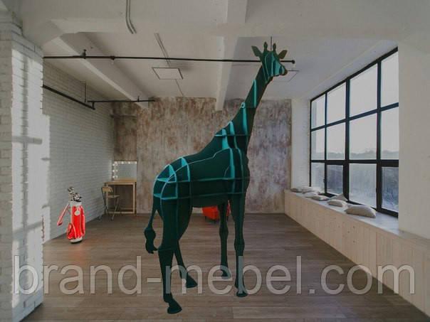 Декоративная полка Жираф