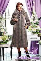 Женское шерстяное пальто с мехом батал (50-60) арт. 313 Esse+Unito Тон 109