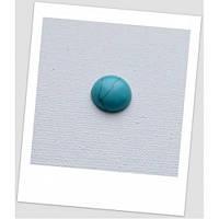 Кабошон из натурального камня: Голубая Бирюза, 12 мм
