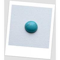 Кабошон из натурального камня: Голубая Бирюза, 14 мм