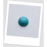 Кабошон из натурального камня: Голубая Бирюза, 16 мм