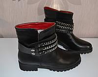 Женские демисезонные чёрные ботинки Съёмные цепи