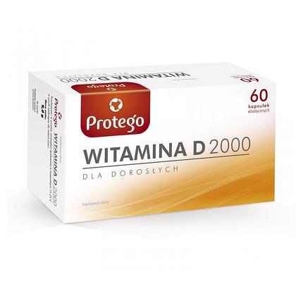 Vitamin D 2000 Protego (Salvum) 60 caps , фото 2