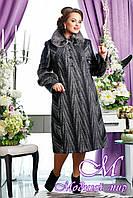 Женское стильное шерстяное пальто большие размеры (50-60) арт. 313 Esse+Unito Тон 116